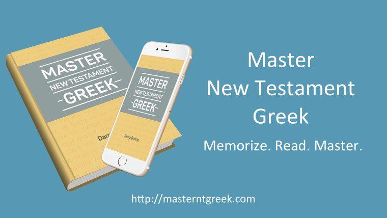 2016-08_master_new_testament_greek